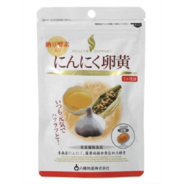 やわた にんにく卵黄 納豆酵素入 60粒(八幡物産 無添加 無香料 ソフトカプセル 酵素)