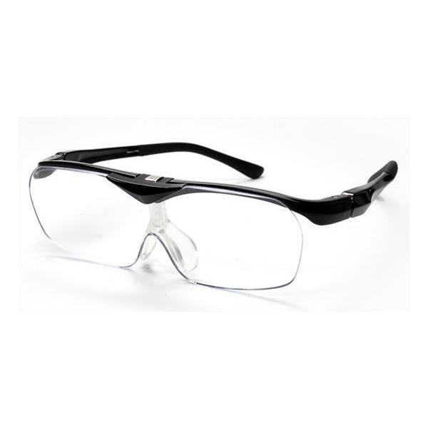 メガネタイプの拡大鏡 エニックスルーペ 1.6倍(老眼鏡 メガネ型 ルーペ 拡大鏡 高性能 ハネ上げ式 シニア 読書 グラス)