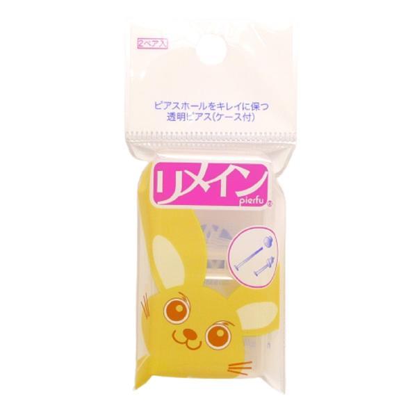 シークレットピアス 樹脂透明ピアス リメイン REMAIN 金属アレルギー予防  ピアスホール維持に最適!!|trideacoltd