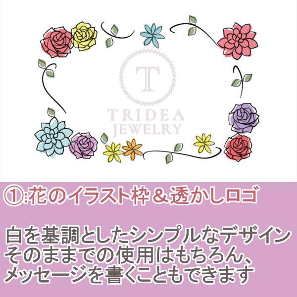 ギフトカード (1円)5種より1つ選択下さい  大切な人への贈り物に添えて 嬉しいグリーティングカード|trideacoltd|02