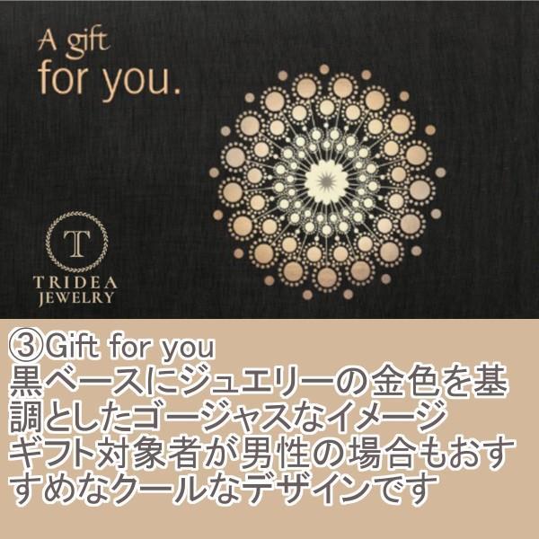 ギフトカード (1円)5種より1つ選択下さい  大切な人への贈り物に添えて 嬉しいグリーティングカード|trideacoltd|04