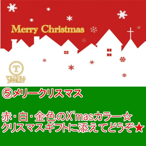 ギフトカード (1円)5種より1つ選択下さい  大切な人への贈り物に添えて 嬉しいグリーティングカード|trideacoltd|06