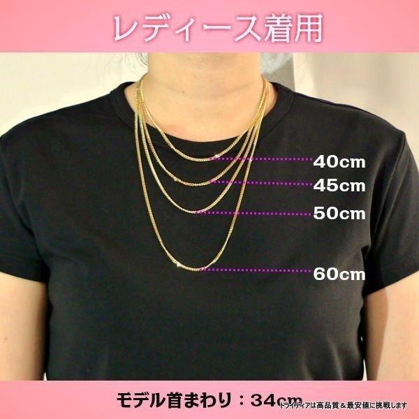 シルバー ネックレス 2面 喜平 幅1.2mm 50cm 1.9g 引輪 純金/ロジウム コーティング 線径0.35|trideacoltd|04