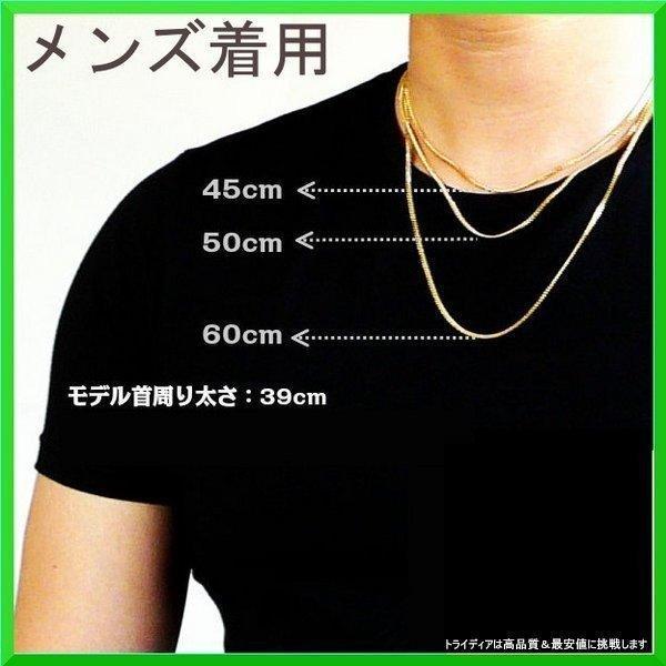シルバー ネックレス 2面 喜平 幅1.2mm 60cm 2.1g 引輪 純金/ロジウム コーティング 線径0.35 trideacoltd 03
