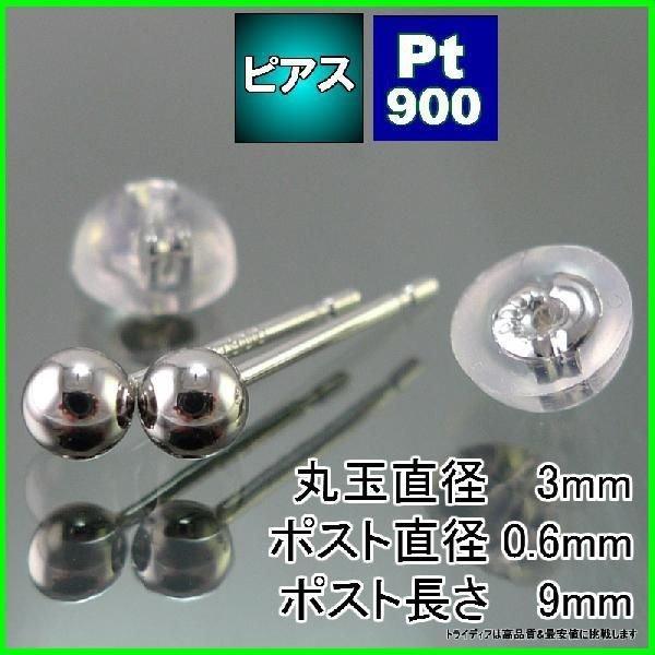 PT/3mm