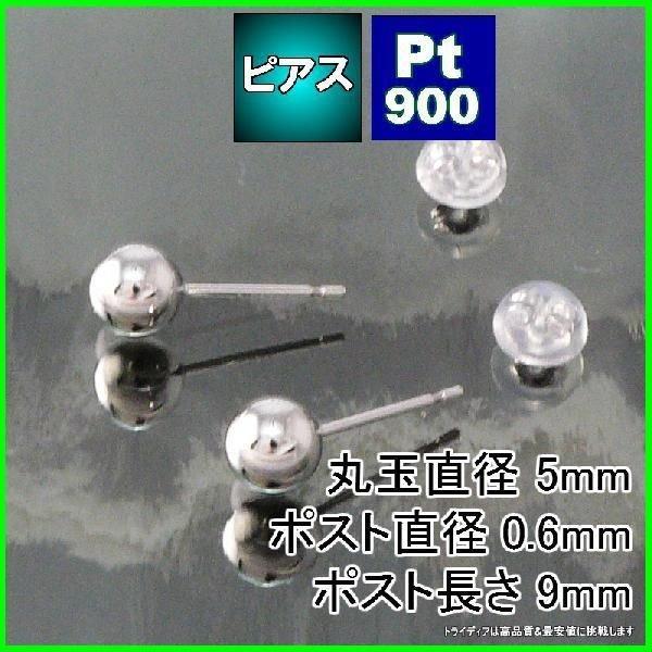 PT/5mm