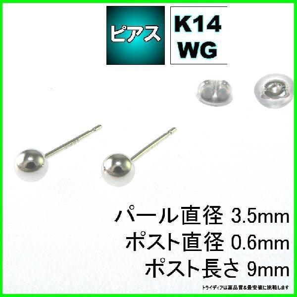 WG/3.5mm