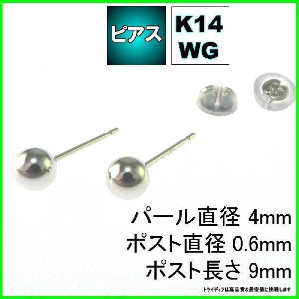WG/4mm