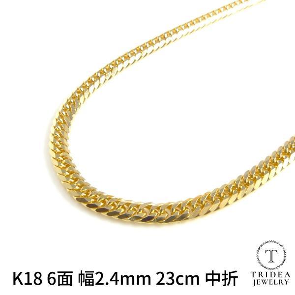 No.3 喜平アンクレット6面ダブル18金 幅2.4mm23cm5g中折造幣局検定
