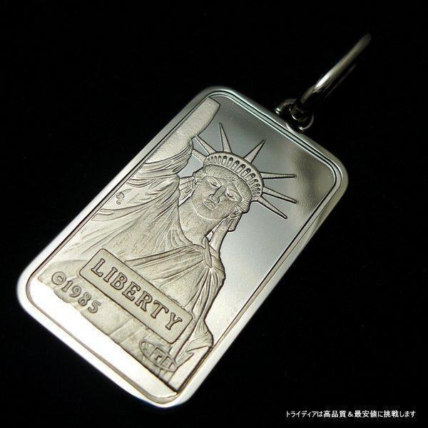 純プラチナ(pt999) リバティ インゴット ペンダントトップ 自由の女神 20g trideacoltd 03