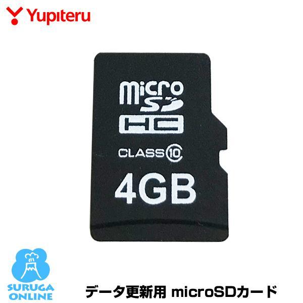 ユピテル レーダー探知機 GPS&地図データ更新用microSDカード