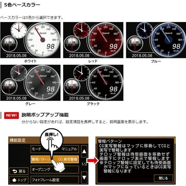 セール価格 ユピテル GPSレーダー探知機 A330 小型オービス対応 ワンボディタイプ CGアラート×Photoで警報進化 (A320後継機種)|trim|11