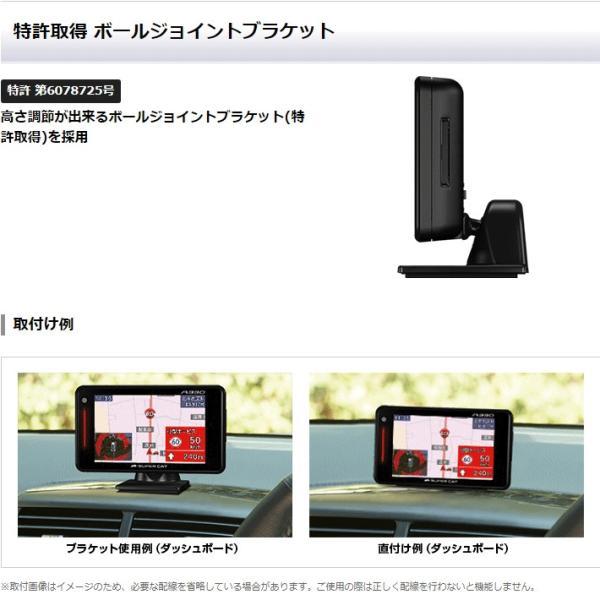 セール価格 ユピテル GPSレーダー探知機 A330 小型オービス対応 ワンボディタイプ CGアラート×Photoで警報進化 (A320後継機種)|trim|14