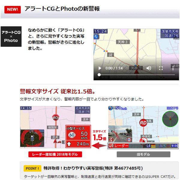 セール価格 ユピテル GPSレーダー探知機 A330 小型オービス対応 ワンボディタイプ CGアラート×Photoで警報進化 (A320後継機種)|trim|03
