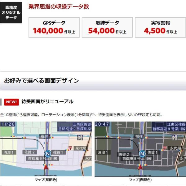 セール価格 ユピテル GPSレーダー探知機 A330 小型オービス対応 ワンボディタイプ CGアラート×Photoで警報進化 (A320後継機種)|trim|09