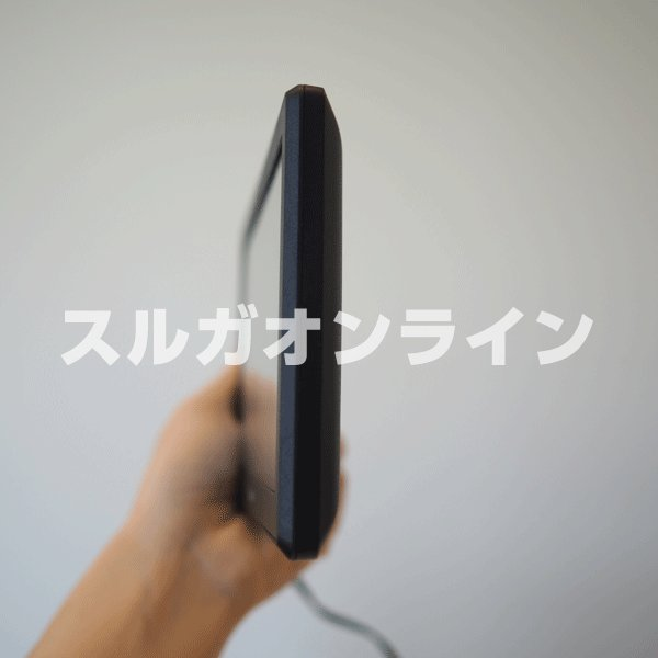 セール価格 ポータブルカーナビ ユピテル WNB75ML ワンセグチューナー内蔵 7.0型+2019年春版マップルナビPro3搭載|trim|05