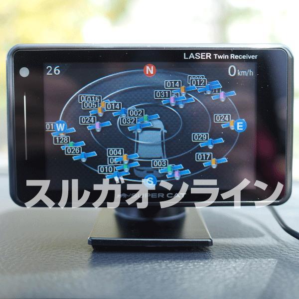 ランキング1位獲得 GPSレーザー&レーダー探知機 ユピテル A350α 光オービス(レーザー式移動オービス)受信に新対応|trim|12