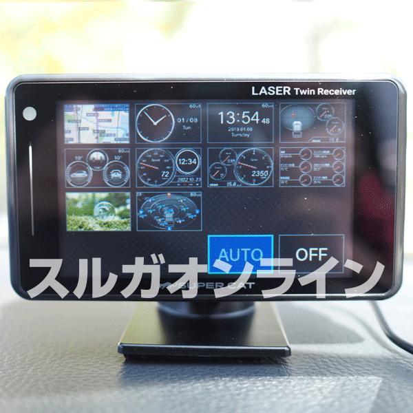 ランキング1位獲得 GPSレーザー&レーダー探知機 ユピテル A350α 光オービス(レーザー式移動オービス)受信に新対応 trim 13