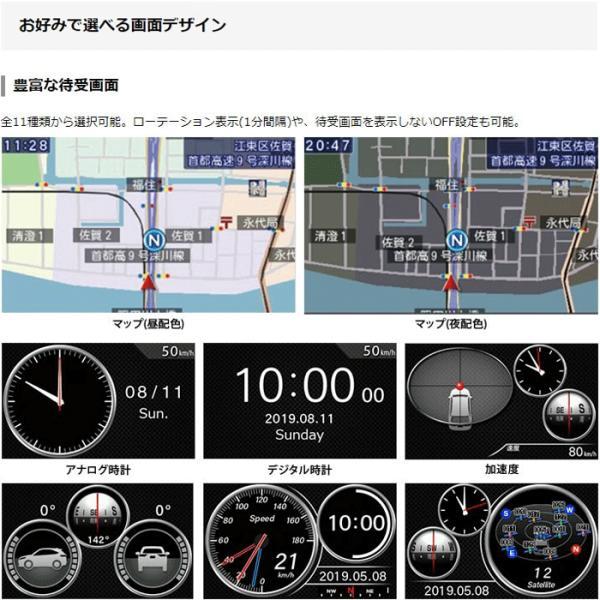 ランキング1位獲得 GPSレーザー&レーダー探知機 ユピテル A350α 光オービス(レーザー式移動オービス)受信に新対応|trim|19