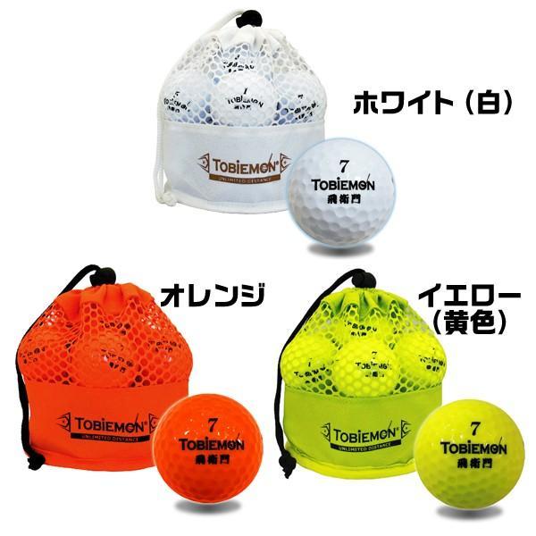 「色が選べる3点セット」スイングトレーナー GST-5GL&グローブ&ゴルフボール ゴルフ用品お買い得セット|trim|03
