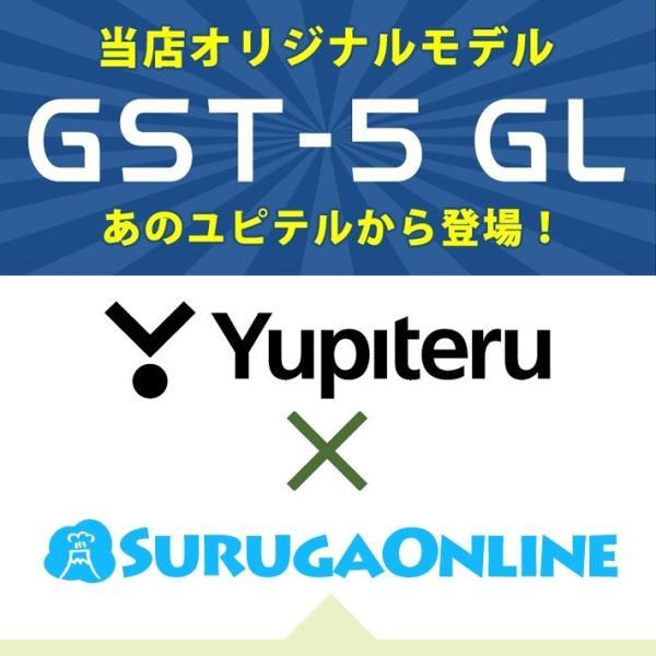 ゴルフスイングトレーナー ユピテル GST-5 GL ヘッドスピード+ボールスピード+推定飛距離+ミート率測定器|trim|05