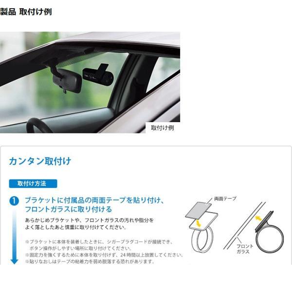 セール価格 HDR搭載で白とび黒潰れを軽減 ユピテル ドライブレコーダー DRY-WiFiV3c スイングタイプ 無線LAN内蔵 GPS&Gセンサー搭載 レンズ部可動式|trim|15