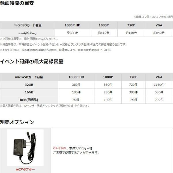 セール価格 HDR搭載で白とび黒潰れを軽減 ユピテル ドライブレコーダー DRY-WiFiV3c スイングタイプ 無線LAN内蔵 GPS&Gセンサー搭載 レンズ部可動式|trim|19