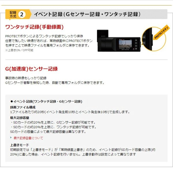 セール価格 HDR搭載で白とび黒潰れを軽減 ユピテル ドライブレコーダー DRY-WiFiV3c スイングタイプ 無線LAN内蔵 GPS&Gセンサー搭載 レンズ部可動式|trim|06