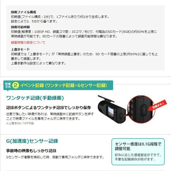 セール価格 ユピテル(YUPITERU)リアにも最適 FULL HD高画質ドライブレコーダー DRY-V2 HDR&Gセンサー搭載|trim|04