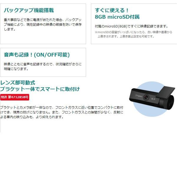 セール価格 ユピテル(YUPITERU)リアにも最適 FULL HD高画質ドライブレコーダー DRY-V2 HDR&Gセンサー搭載|trim|09