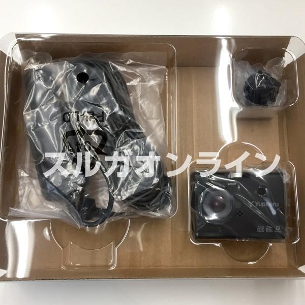 【ポイント10倍】 ドライブレコーダー ユピテル DRY-ST3000P : DRY-ST3000c同等品 FULL HD高画質 GPS&Gセンサー搭載 HDRで白とび黒潰れを軽減|trim|02