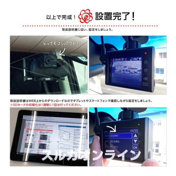 【ポイント10倍】 ドライブレコーダー ユピテル DRY-ST3000P : DRY-ST3000c同等品 FULL HD高画質 GPS&Gセンサー搭載 HDRで白とび黒潰れを軽減|trim|17