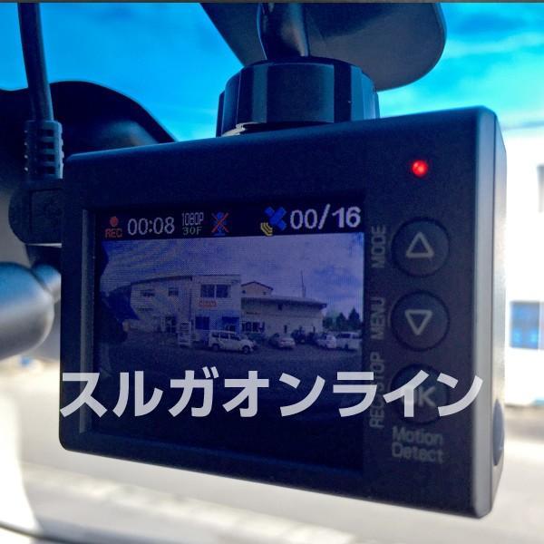 【ポイント10倍】 ドライブレコーダー ユピテル DRY-ST3000P : DRY-ST3000c同等品 FULL HD高画質 GPS&Gセンサー搭載 HDRで白とび黒潰れを軽減|trim|03