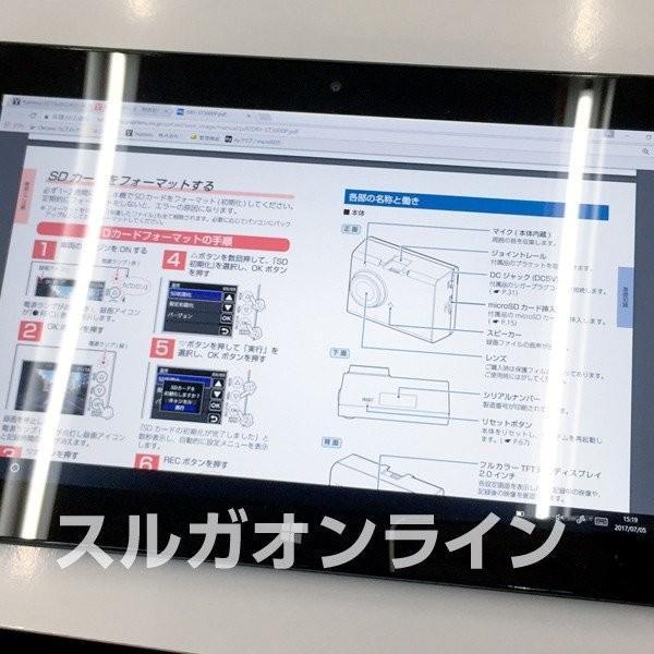 【ポイント10倍】 ドライブレコーダー ユピテル DRY-ST3000P : DRY-ST3000c同等品 FULL HD高画質 GPS&Gセンサー搭載 HDRで白とび黒潰れを軽減|trim|06