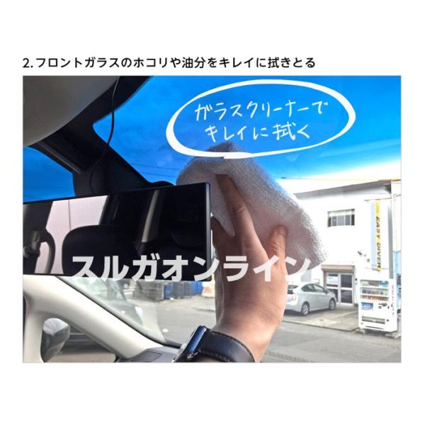 【ポイント10倍】 ドライブレコーダー ユピテル DRY-ST3000P : DRY-ST3000c同等品 FULL HD高画質 GPS&Gセンサー搭載 HDRで白とび黒潰れを軽減|trim|09