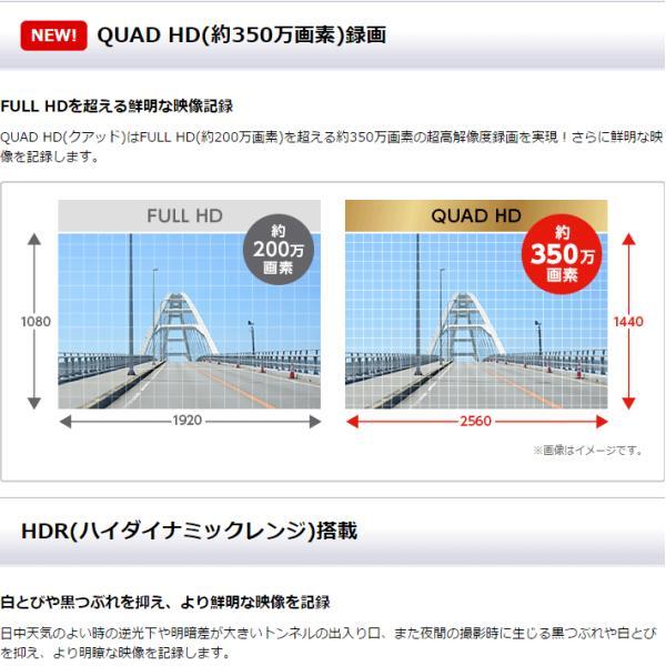 セール価格 ドライブレコーダー ユピテル DRY-ST7000P: DRY-ST7000c同等品 QUAD HD超高画質 GPS&Gセンサー&HDR&アクティブセーフティ機能搭載|trim|03