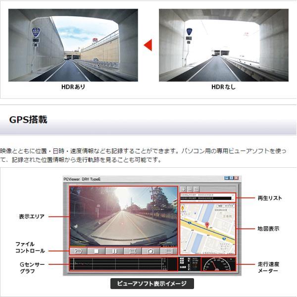 セール価格 ドライブレコーダー ユピテル DRY-ST7000P: DRY-ST7000c同等品 QUAD HD超高画質 GPS&Gセンサー&HDR&アクティブセーフティ機能搭載|trim|04