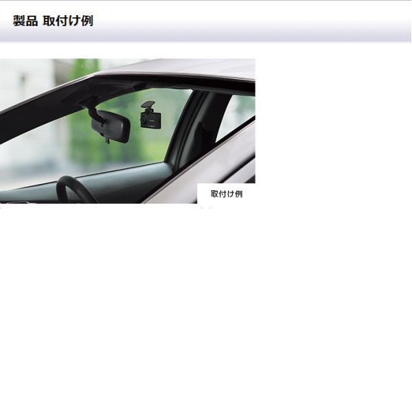 セール価格 ドライブレコーダー ユピテル DRY-ST7000P: DRY-ST7000c同等品 QUAD HD超高画質 GPS&Gセンサー&HDR&アクティブセーフティ機能搭載|trim|08