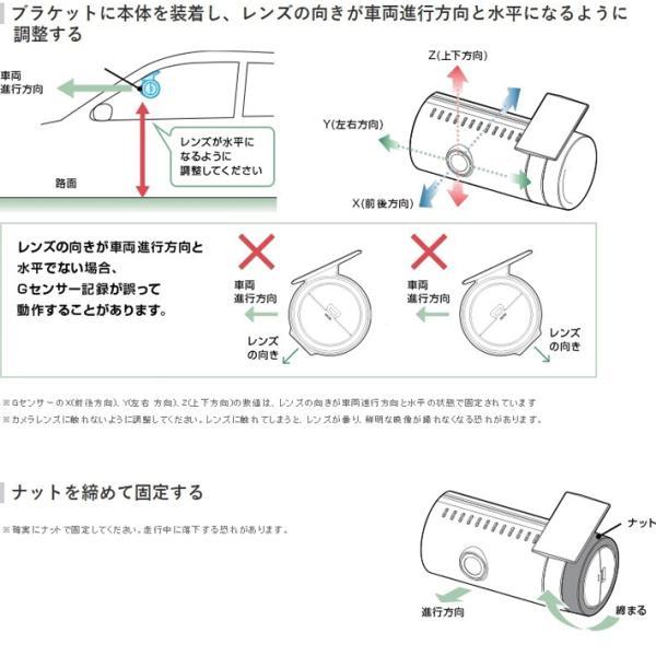 ドライブレコーダー ユピテル DRY-SV550P ブラケット一体型 Gセンサー搭載|trim|09
