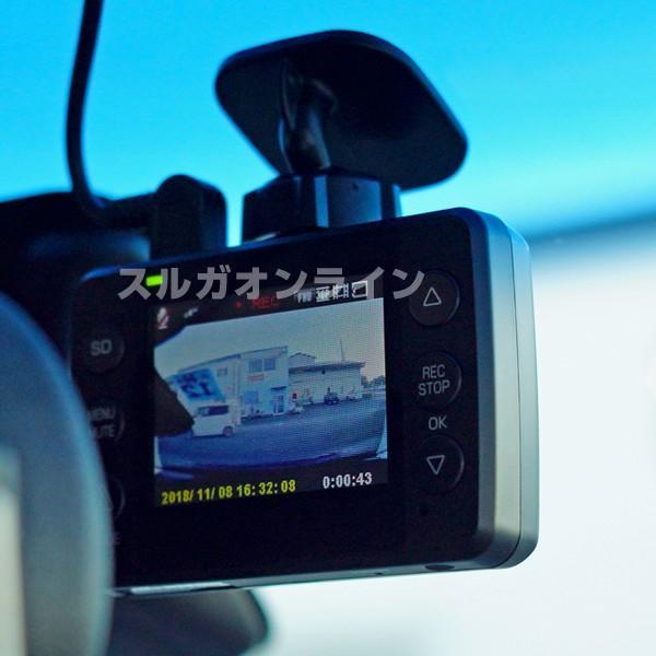 新製品 ドライブレコーダーユピテル SN-ST5000P 夜間も鮮明STARVIS搭載 SUPER NIGHTモデル GPS&Gセンサー&HDR搭載 FullHD|trim|02