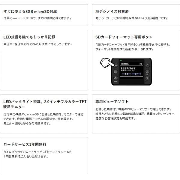新製品 ドライブレコーダーユピテル SN-ST5000P 夜間も鮮明STARVIS搭載 SUPER NIGHTモデル GPS&Gセンサー&HDR搭載 FullHD|trim|12