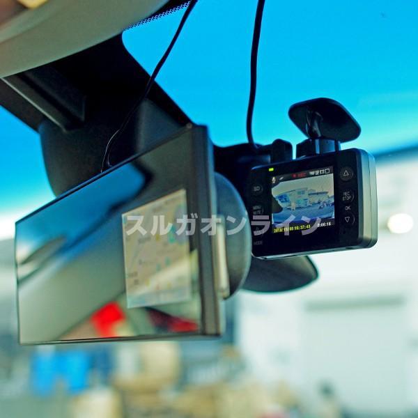 新製品 ドライブレコーダーユピテル SN-ST5000P 夜間も鮮明STARVIS搭載 SUPER NIGHTモデル GPS&Gセンサー&HDR搭載 FullHD|trim|03