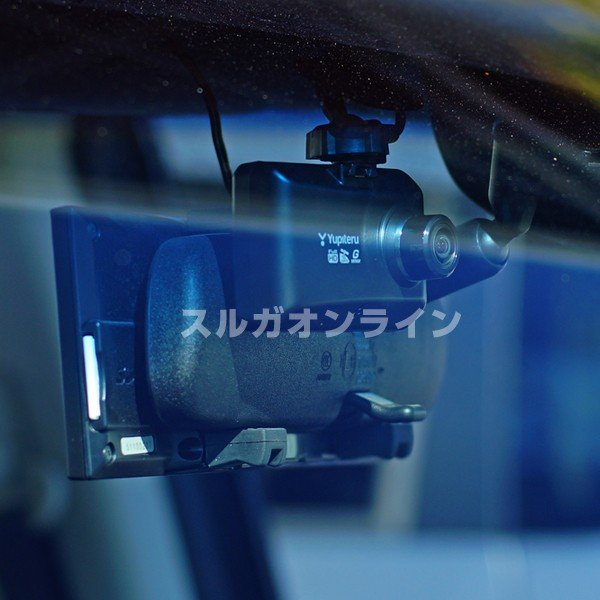 新製品 ドライブレコーダーユピテル SN-ST5000P 夜間も鮮明STARVIS搭載 SUPER NIGHTモデル GPS&Gセンサー&HDR搭載 FullHD|trim|04