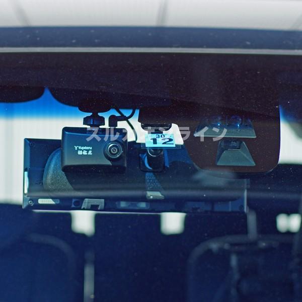 新製品 ドライブレコーダーユピテル SN-ST5000P 夜間も鮮明STARVIS搭載 SUPER NIGHTモデル GPS&Gセンサー&HDR搭載 FullHD|trim|05