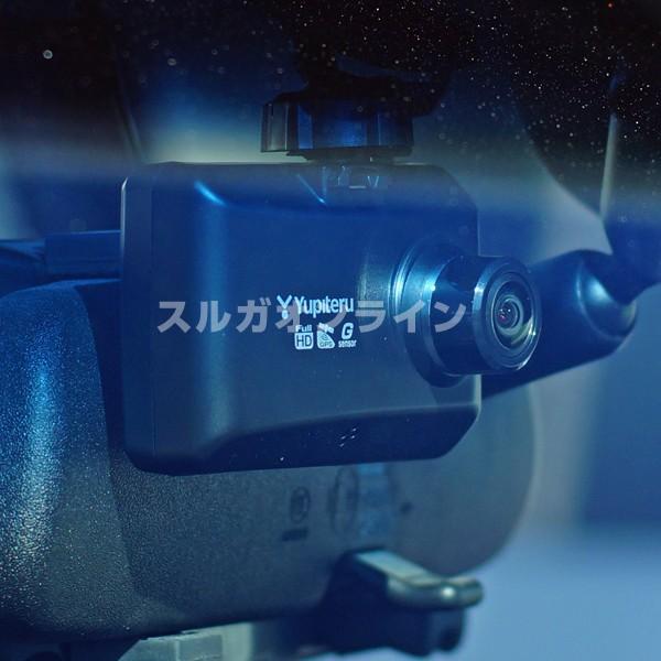 新製品 ドライブレコーダーユピテル SN-ST5000P 夜間も鮮明STARVIS搭載 SUPER NIGHTモデル GPS&Gセンサー&HDR搭載 FullHD|trim|06