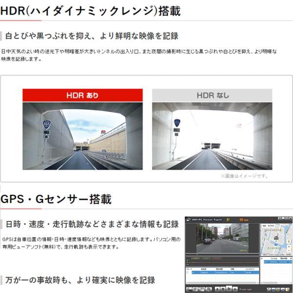 新製品 ドライブレコーダーユピテル SN-ST5000P 夜間も鮮明STARVIS搭載 SUPER NIGHTモデル GPS&Gセンサー&HDR搭載 FullHD|trim|10