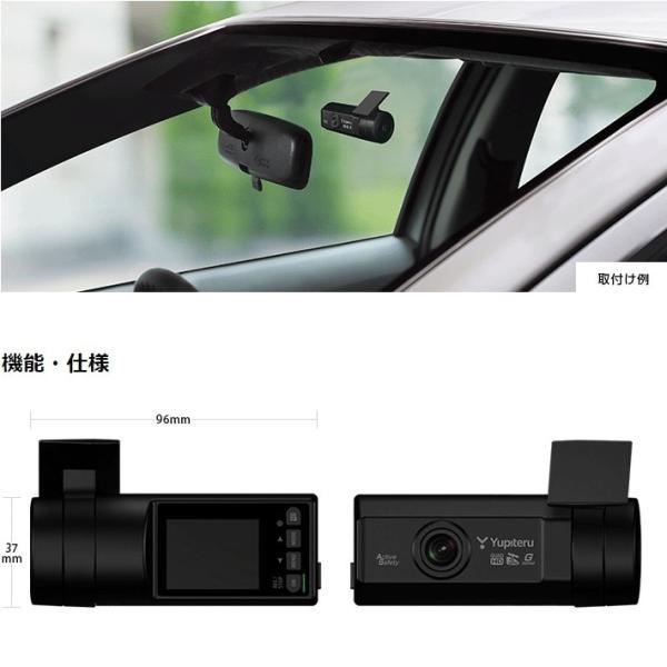 ドライブレコーダー ユピテル DRY-SV8000P GPS&Gセンサー&Wi-Fi搭載 無線LANでスマホとつながる FULL HDを超えるQUAD HD録画 trim 12