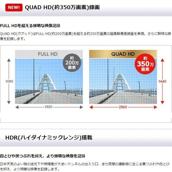 ドライブレコーダー ユピテル DRY-SV8000P GPS&Gセンサー&Wi-Fi搭載 無線LANでスマホとつながる FULL HDを超えるQUAD HD録画 trim 04