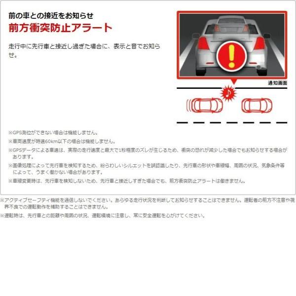 ドライブレコーダー ユピテル DRY-SV8000P GPS&Gセンサー&Wi-Fi搭載 無線LANでスマホとつながる FULL HDを超えるQUAD HD録画 trim 07