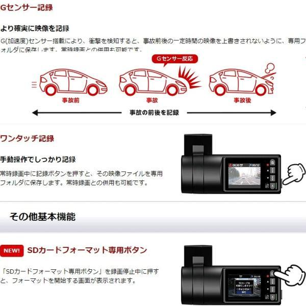 ドライブレコーダー ユピテル DRY-SV8000P GPS&Gセンサー&Wi-Fi搭載 無線LANでスマホとつながる FULL HDを超えるQUAD HD録画 trim 09